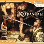 Корсары: Возвращение легенды (2007) PC | RePack by Fenixx