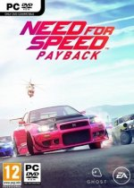 Need for Speed: Payback (2017) PC | Repack от xatab