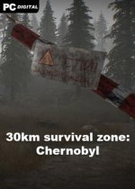 30km survival zone: Chernobyl (2019) PC | Лицензия