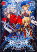 Blazblue: Calamity Trigger (2010) PC | RePacked by R.G. Catalyst