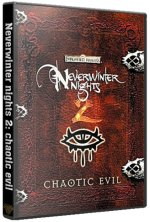 Neverwinter Nights 2 - Complete Edition (2006)