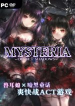 Mysteria ~Occult Shadows~ (2019) PC | Early Access