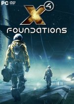 X4: Foundations [v 2.00 + 1 DLC] (2018) PC | RePack от xatab