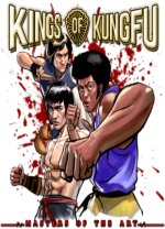 Kings of Kung Fu (2015)