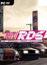 RDS - The Official Drift Videogame (2019) PC | Лицензия