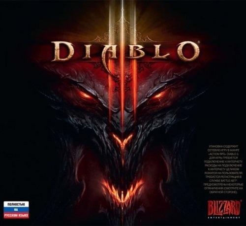 Diablo 3 [L] [RUS / RUS] (2012)