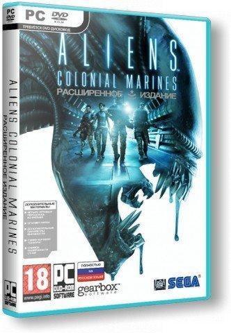 Aliens: Colonial Marines [v 1.0.210.751923 + DLCs] (2013) PC | RePack от xatab