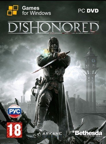 Dishonored: Dunwall City Trials (2012)
