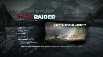 Tomb Raider: Game of the Year Edition [1.01.748.0 + DLCs] (2013) PC | RePack от xatab
