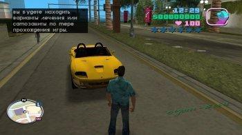 GTA - Vice City Deluxe (2005)