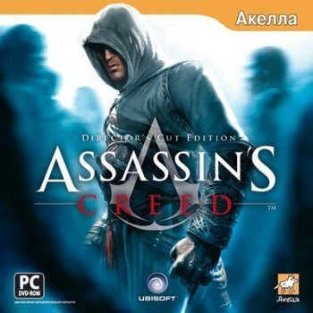Assassin's Creed (2008)