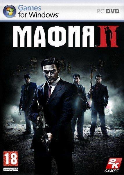Mafia 2: Digital Deluxe [v 1.0.0.1u5 + 8 DLC] (2010)Вито Скалета начал завоевывать себе репутацию на улицах Эмпайр Бэй являясь «тем, кто точно выполнит свою работу». Вместе со своим другом Джо он упорно выполняет различные поручения, чтобы завоевать доверие Мафии, быстро поднимаясь по «семейной» лестнице, все сильнее нарушая закон, все сильнее поднимая свой статус и все сильнее приближая момент, когда ему придется столкнуться с последствиями своих действий… Похоже, быть мафиози не так уж и просто, как может показаться.