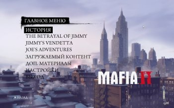 Mafia 2: Digital Deluxe [v 1.0.0.1u5 + 8 DLC] (2010)