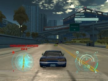 Need for Speed: Undercover (2008)