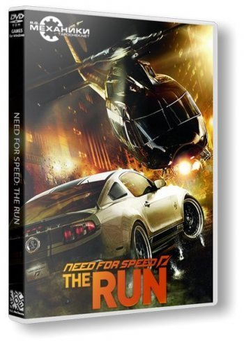 Need for Speed: The Run [Limited Edition] (2011)