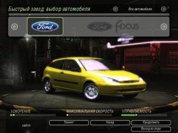 Need for Speed: Underground 2 (2004)