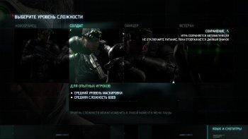 Tom Clancy's Splinter Cell: Blacklist (2013)