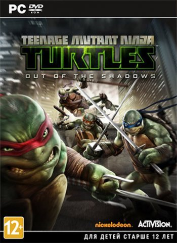 Teenage Mutant Ninja Turtles: Out of the Shadows (2013)