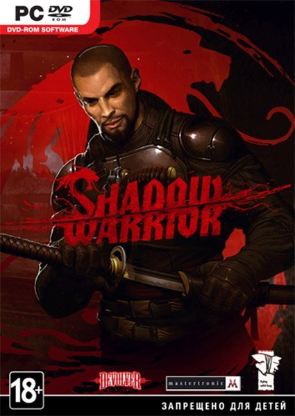Shadow Warrior (2013)Ремейк одноименного классического шутера 1997 года от 3D Realms, созданный независимой студией разработки Flying Wild Hog. Shadow Warrior – это история Чи Лена, наемника корпорации «Зилла Энтерпрайзис», которому было приказано раздобыть таинственный меч Нобицура Кагэ, дарующий безграничное могущество. Узнав, что необычный клинок принадлежит древним богам из другой реальности, и намерения их поистине ужасны, Чи Лен становится героем поневоле. Клинки и пушки, потусторонняя магия и собственное остроумие помогут ему разоблачить тех, кто стоит за вторжением демонов в наш мир, и отправить зло обратно во тьму.