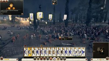 Total War: Rome 2 - Emperor Edition [v 2.4.0.19683 + DLCs] (2013) PC | RePack от xatab