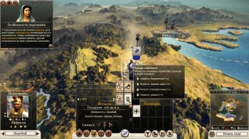 Total War: Rome 2 - Emperor Edition [v 2.4.0.19728 + DLCs] (2013) PC | RePack от xatab