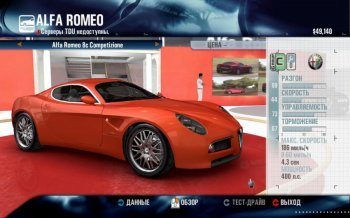 Test Drive Unlimited Gold (2008)