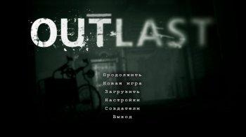 Outlast (2013)