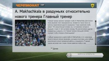 FIFA 14 (2013)