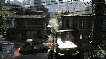 Battlefield 4 (2013)