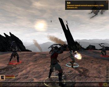 Dragon Age 2: Champion Edition (2011)