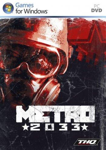 Метро 2033 (2010)