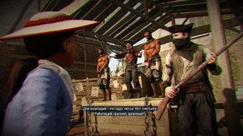Assassin's Creed: Liberation HD + 1 DLC (2014)