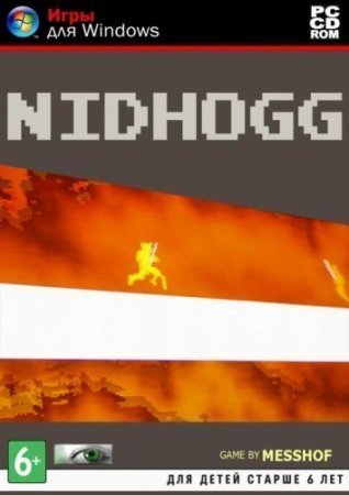 Nidhogg (2014)