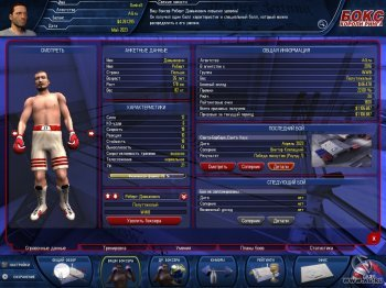 Worldwide Boxing Manager (2007)