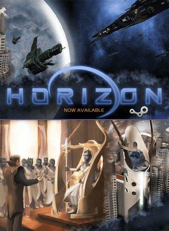 Horizon (2014)