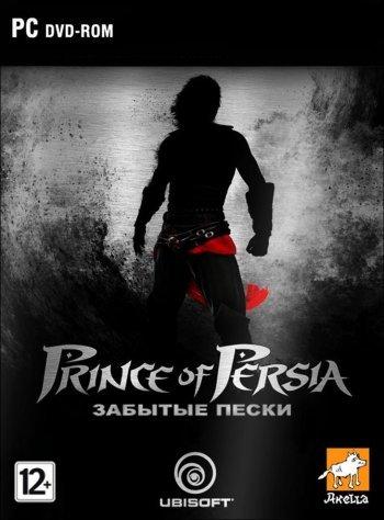 Принц Персии: Забытые пески (2010)
