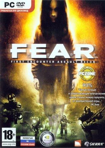 F.E.A.R. (2005)