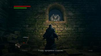 Dark Souls: Prepare to Die Edition (2012)
