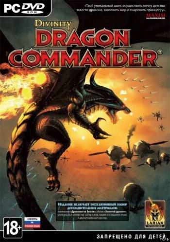 Divinity: Dragon Commander - Imperial Edition (2013)