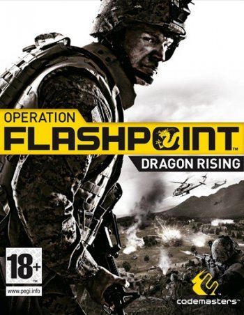 Operation Flashpoint 2: Dragon Rising (2009)