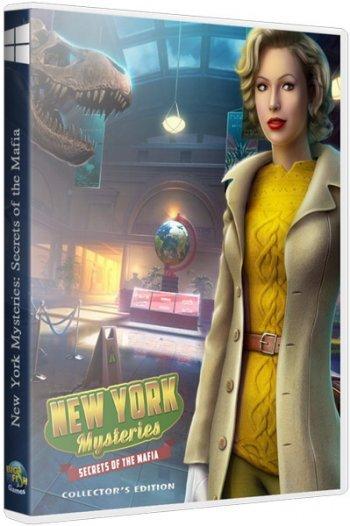 Нью-Йоркские Тайны: Секреты мафии (2014)