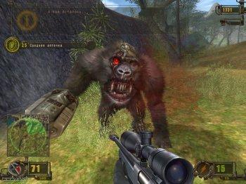 Вивисектор: Зверь внутри / Vivisector: Beast Within (2005)