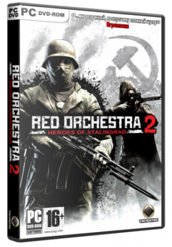 Red Orchestra 2: Герои Сталинграда GOTY (2011) PC | RePack by [R.G. Catalyst]