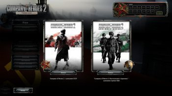 Company of Heroes 2: Master Collection [v 4.0.0.21699 + DLC's] (2014) PC | Repack от xatab