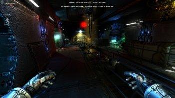 Dead Effect (2014) PC   RePack by xGhost