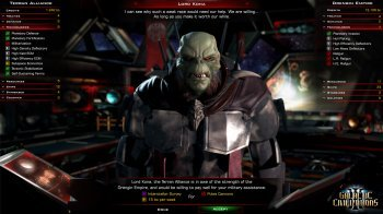 Galactic Civilizations III [v 3.96 + DLCs] (2015) PC | RePack от xatab