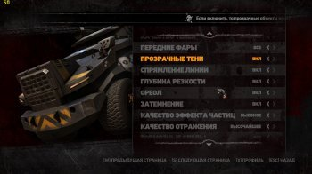 Carmageddon: Reincarnation (2015) PC | RePack от R.G. Механики