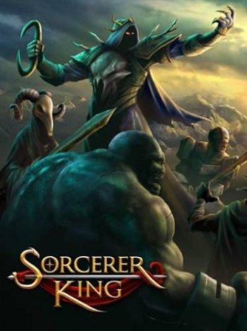 Sorcerer King (2015)
