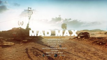 Mad Max [v 1.0.3.0 + DLCs] (2015) PC | Repack от xatab