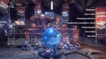 Blood Bowl 2 - Legendary Edition [v 3.0.219.2 + 17 DLC] (2015) PC | RePack от R.G. Механики